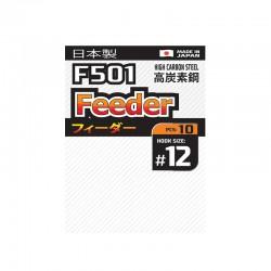 COBRA CARLIGE PRO FEEDER F501