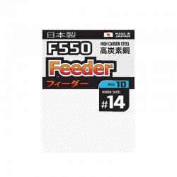 COBRA CARLIGE PRO FEEDER F550