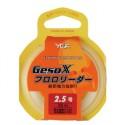 YGK Geso-X Fluorocarbon 25m
